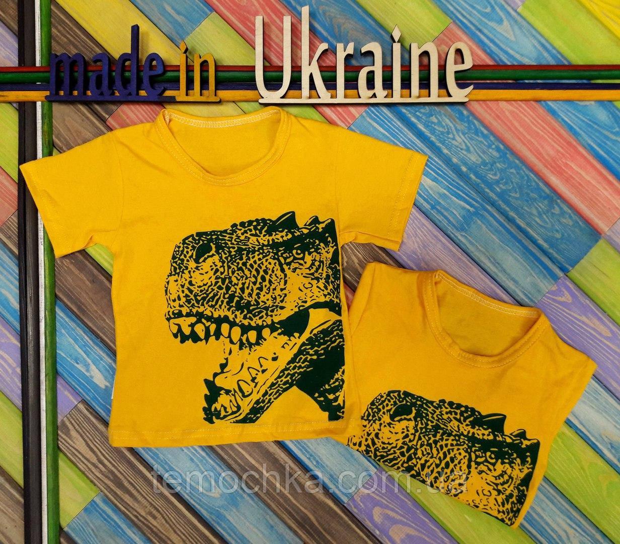 Футболка *Динозавр*
