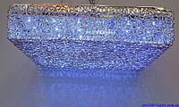 Люстра лед Алюминий 400*400мм серебро