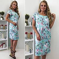 Стильное женское платье жаккард цветы большой размер, фото 1