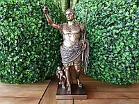 """Статуэтка Veronese """"Император Август"""" (29 см) 73509 A4"""