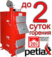 Твердотопливный котел Petlax 15 кВт
