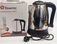Электрический чайник DOMOTEC PLUS DT 805 (1.8 L)