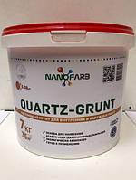 Нанофарб Quartz-grunt грунт - 7 кг