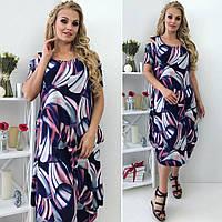 Летнее женское платье большой размер. Размер 52,54,56,58