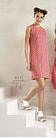 Платье летнее красное с белым геометрическим рисунком  Relax mode.