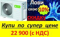 Кондиционер - Инверторный наружный блок Chigo C3OU-21HVR1  Чиго до 60м