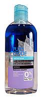 Средство для снятия макияжа Dr.Sante Pure Code Чистая кожа Идеальное очищение Пантенол - 200 мл.