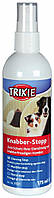 Спрей-антигрызин Trixie Chewing Stop для собак, 150 мл