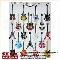 """Репродукция 30x40 см """"Guitar Heaven"""" на холсте, постер"""