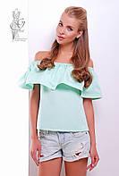Блуза женская открытые плечи Бриз-1 с воланом