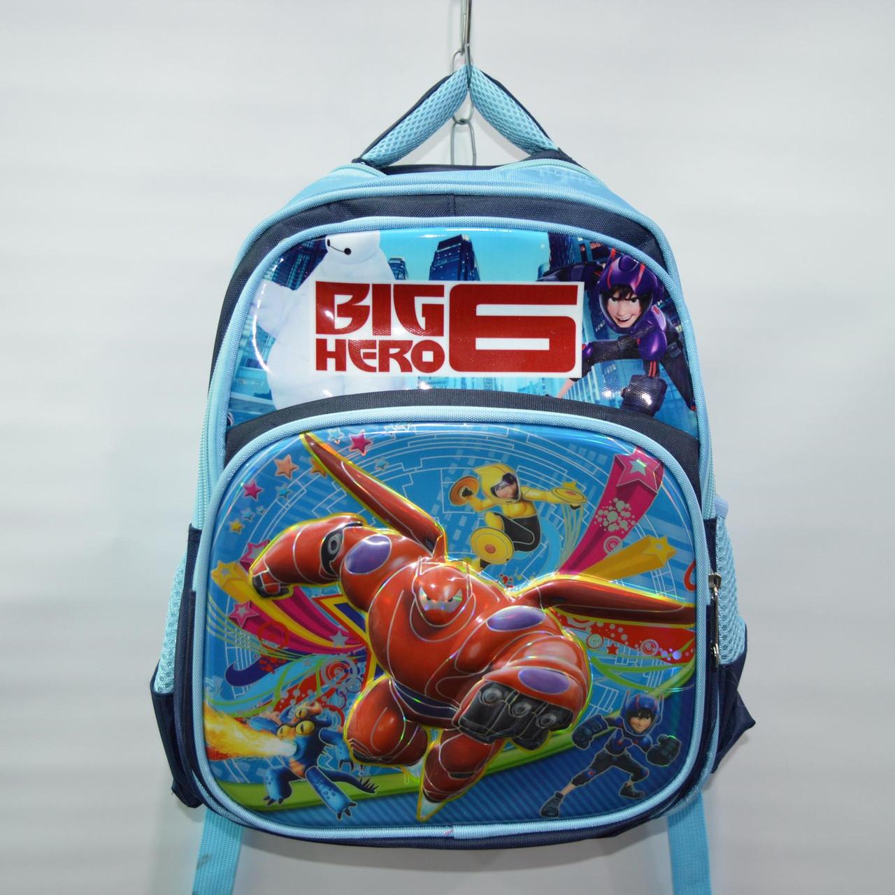 Интернет-магазин портфели рюкзаки 1-4 кл camp рюкзак