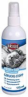 Спрей-дезодорант Trixie Fresh'n'Easy Deodorising Spray для кошачьих туалетов, 150 мл