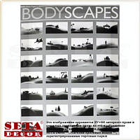 """Репродукция 30x40 см """"Body Scapes"""" на холсте, картина"""