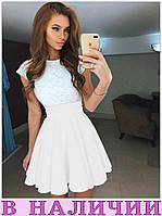 Симпатичное женское платье с белым верхом и пышной юбкой Allora