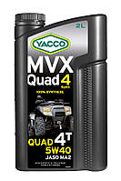 Масло для квадроциклов YACCO MVX QUAD 5W40 (2л.) для 4-тактных двигателей