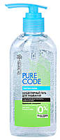 Мицеллярный гель для умывания Dr.Sante Pure Code Чистая кожа Идеальное очищение - 200 мл.