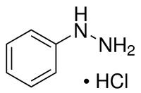 Фенилгидразин солянокислый 1кг