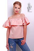 Блуза женская открытые плечи Бриз-2 с воланом