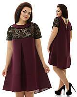 Женское летнее яркое нарядное платье
