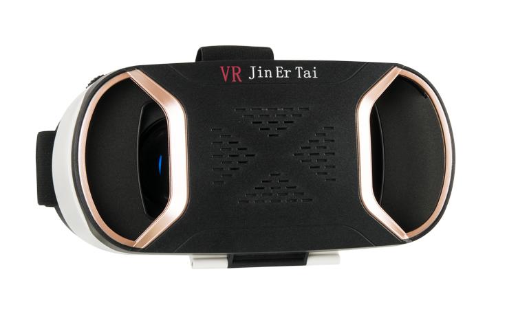 Очки виртуальной реальности VR R06 Black/White