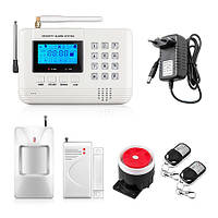 GSM сигнализация для дома, дачи, гаража 2-х канальная с экраном (Q2)