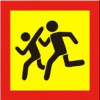 Наклейка Осторожно дети