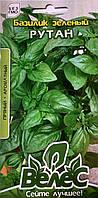 Базилік зелений Рутан