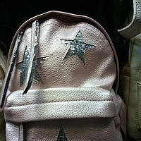 рюкзак городской  женский молодежный