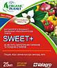 Биостимулятор скорости созревания и окраски плодов Sweet+ (Свит+), Valagro, 25 мл.