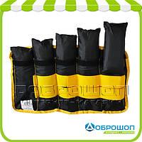 Утяжелители для ног и рук наборные 0,5 - 2,5 кг (пара)