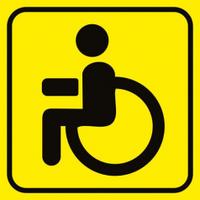 """Наклейка знак """"Инвалид"""" наружный (140х140мм) (знак """"ИНВАЛИД"""")"""