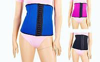 Пояс утягивающий талию SKULPTING CLOTHES  (PL+эластан, р-р S- XL, черный, малиновый, синий)
