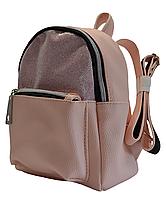 Рюкзак девчачий школьный пудра розовые блестки мат