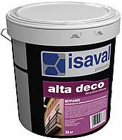 Венецианская штукатурка ISAVAL Мурано 5кг известковая для отделки фасадов и интерьеров 5кг
