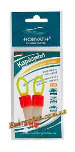 Сигналізатор Horvat під світляк Fluo 2шт (KT0053)