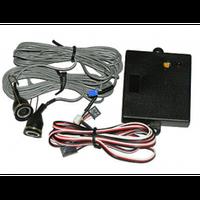 Датчик объема ультразвуковой LS308(F)