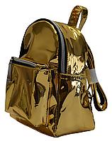 Рюкзак девчачий школьный золото лак модный
