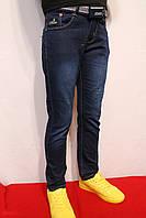 Подростковые осенние джинсы для мальчиков-подростков от 8 до 16 лет (134-164см.) Yilihao. Польша.