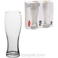 Pub Набор стаканов  для пива 2 штуки 300мл d6 см h17,5 см стекло Pasabahce