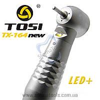 TOSI TX-164 Ортопед. - Турбинный наконечник со светом и генератором