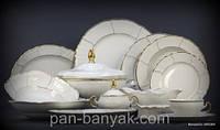 Bernadotte (Золоте сонце) Сервиз столовый на 6 персон 26 предметов фарфор Thun