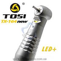 TOSI TX-164 (A)  Терапевт. - Турбинный наконечник со светом и генератором