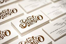 Печать и производство визиток 3