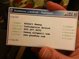 Печать и производство визиток 9