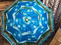 Пляжный зонт c серебряным напылением, регулеровкой наклона купола и ветровым клапаном