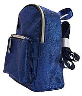Рюкзак девчачий школьный синий блестящий мат