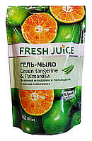 Гель-мыло Fresh Juice Green tangerine & Palmarosa (Зеленый мандарин и Палмароза) дой-пак - 460 мл.