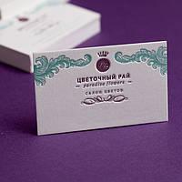 Печать и производство визиток 13