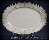 Menuet (Обводка золото) Блюдо овальное с бортом длина 32 см фарфор Thun
