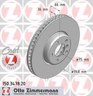 Диск тормозной переднийвентилируемыйBMW F10 2.5d-5.0i, F01/02 3.0-4.0i (348x36) Coat Z